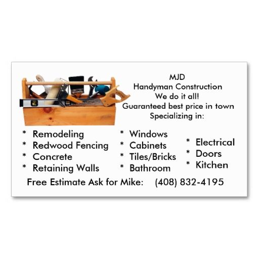 MJD Handy Man Double-Sided Standard Business Cards (Pack Of 100). Make your own business card with this great design. All you need is to add your info to this template. Click the image to try it out!