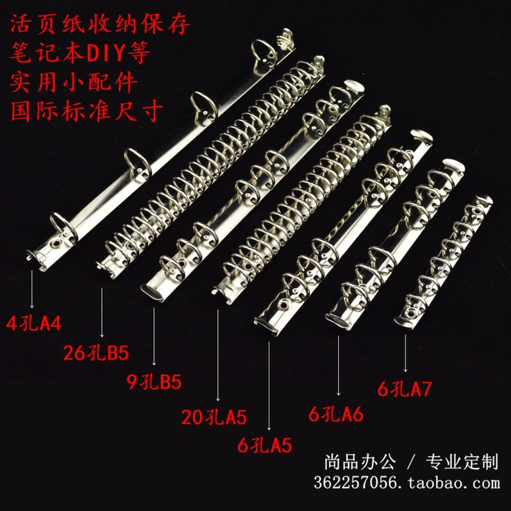 Diy тетрадь hardiron из нержавеющей стали утюг папка-переплет клип 4 9 26 20 6 a4b5a5a6a7(China (Mainland))