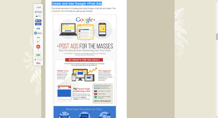 Create and Use Google +Post Ads! What Marketers Need to Know!