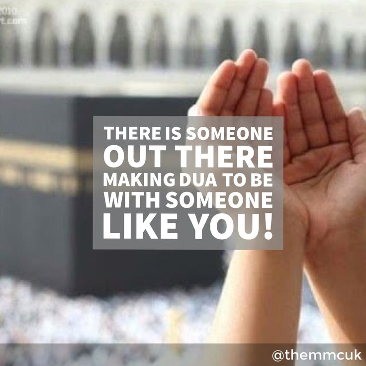 There is someone out there making dua to be with someone like you!