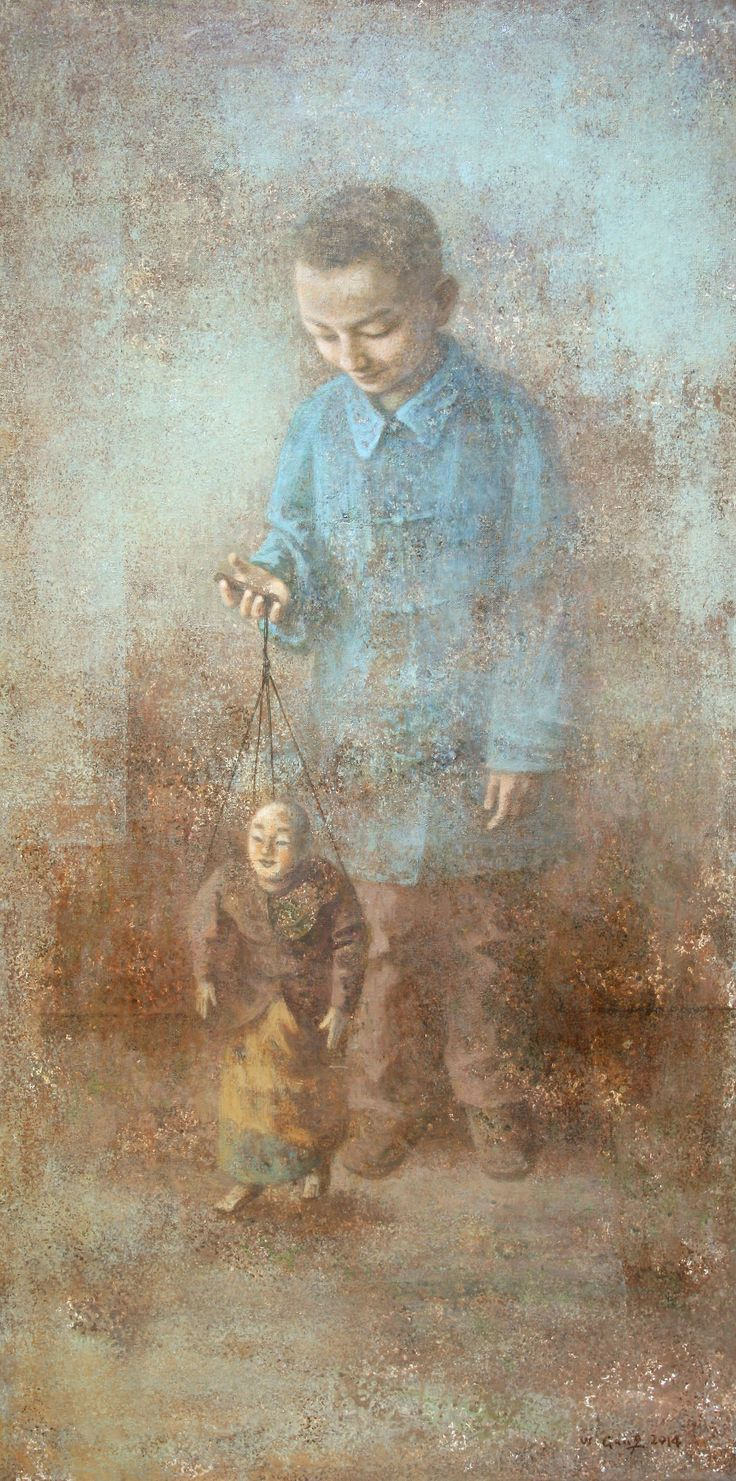 Jeux de Marionette - Wang Gang