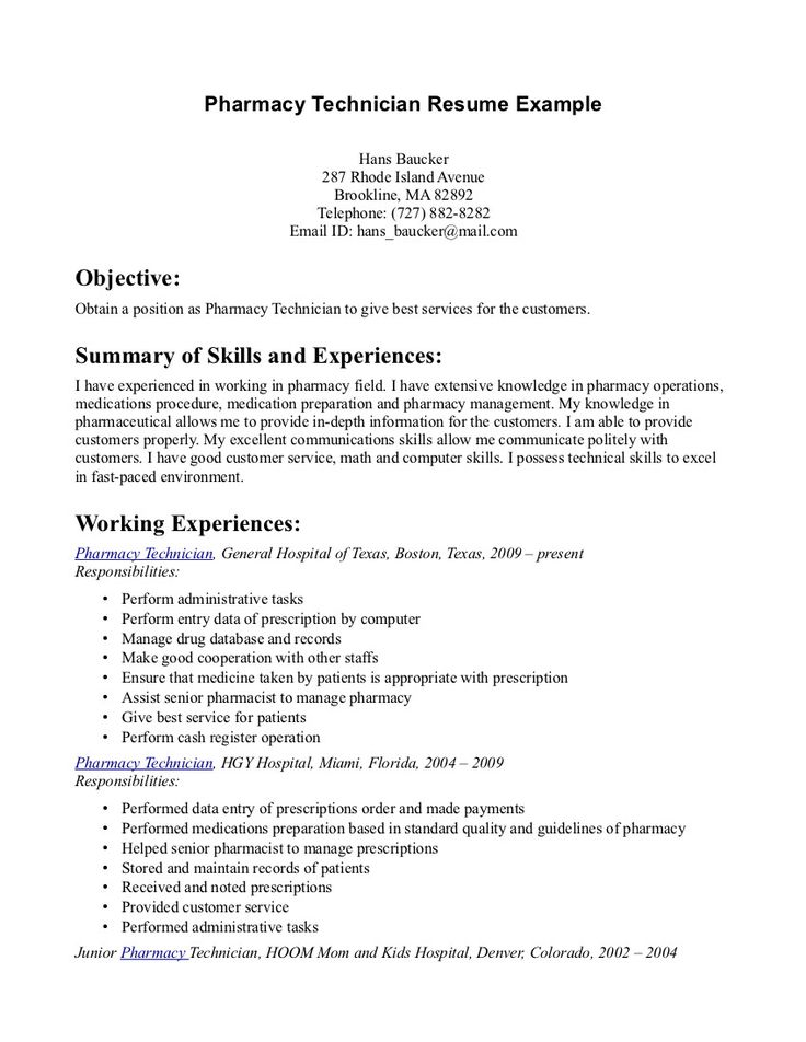 Pharmacy Technician Resume Example | Resume Example And Free