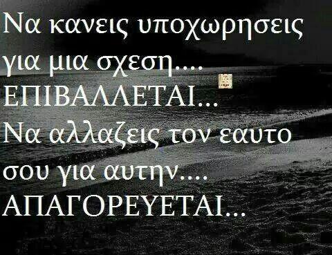 Swstos