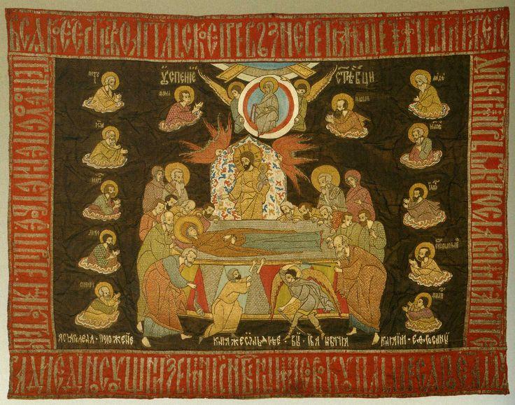 Пелена Успение (1560), Ефросиния Старицкая, работает другими нитями, менее яркими, ГИМ