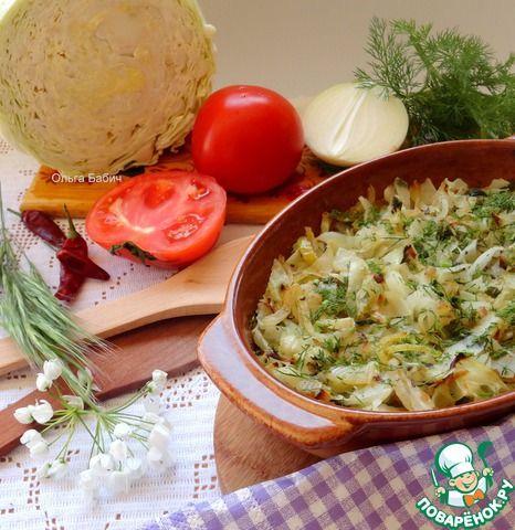 Капуста на гарнир - кулинарный рецепт
