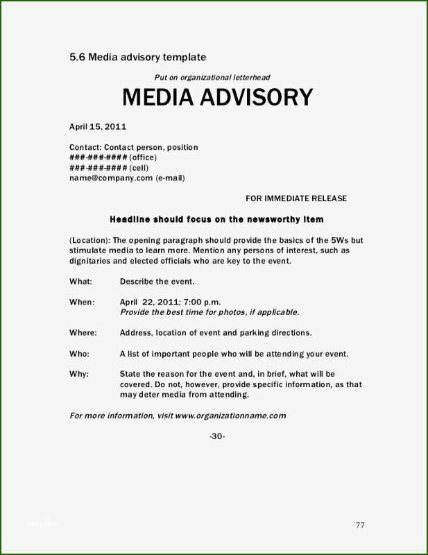 19 Awe Inspiring Press Release Email Template You Ll Want To Copy Immediately Press Release Press Release Template Writing A Press Release