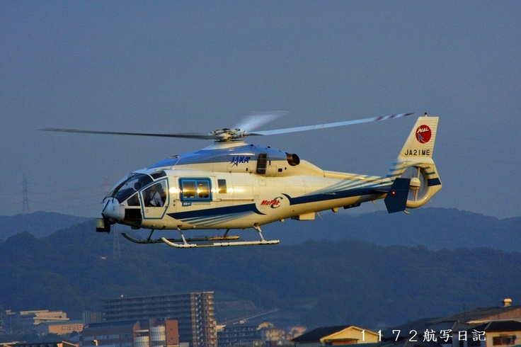 Mitsubishi Heavy Industries, Ltd./ 宇宙航空研究開発機構 - JAXA  Mitsubishi MH2000A JA21ME