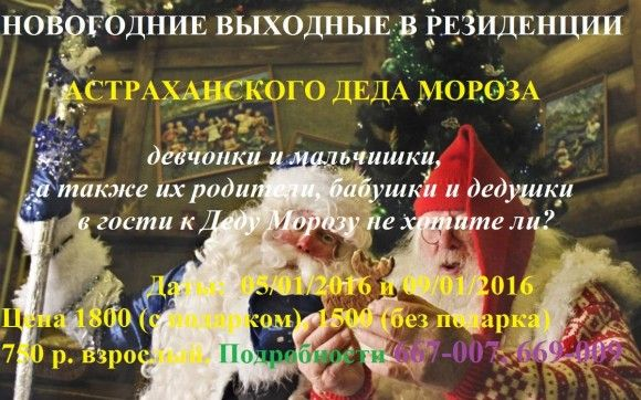 00-ded-moroz-with-julenissen-12-11-christmas