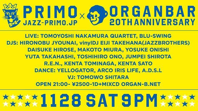 "senses+: 2015.11.28.Sat ""PRIMO × organbar 20th Anniversary!..."