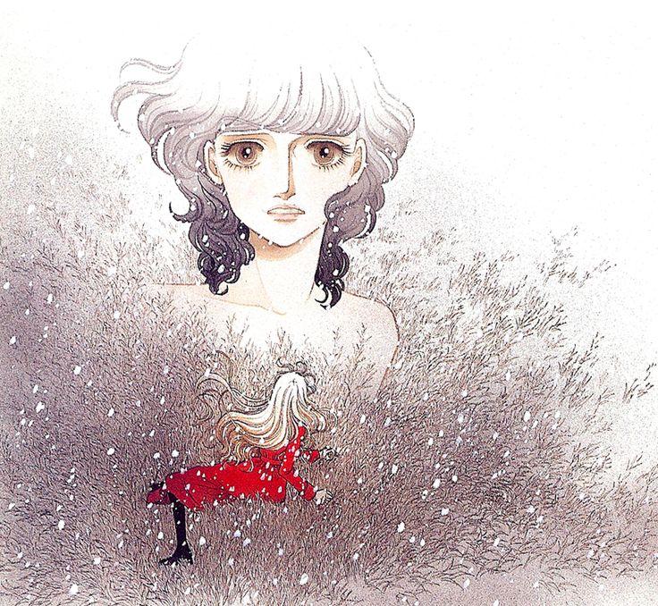 Yukari Ichijo