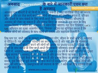 search and fix an appoinment with doctors,hospital,yoga centers in rajasthan jaipur