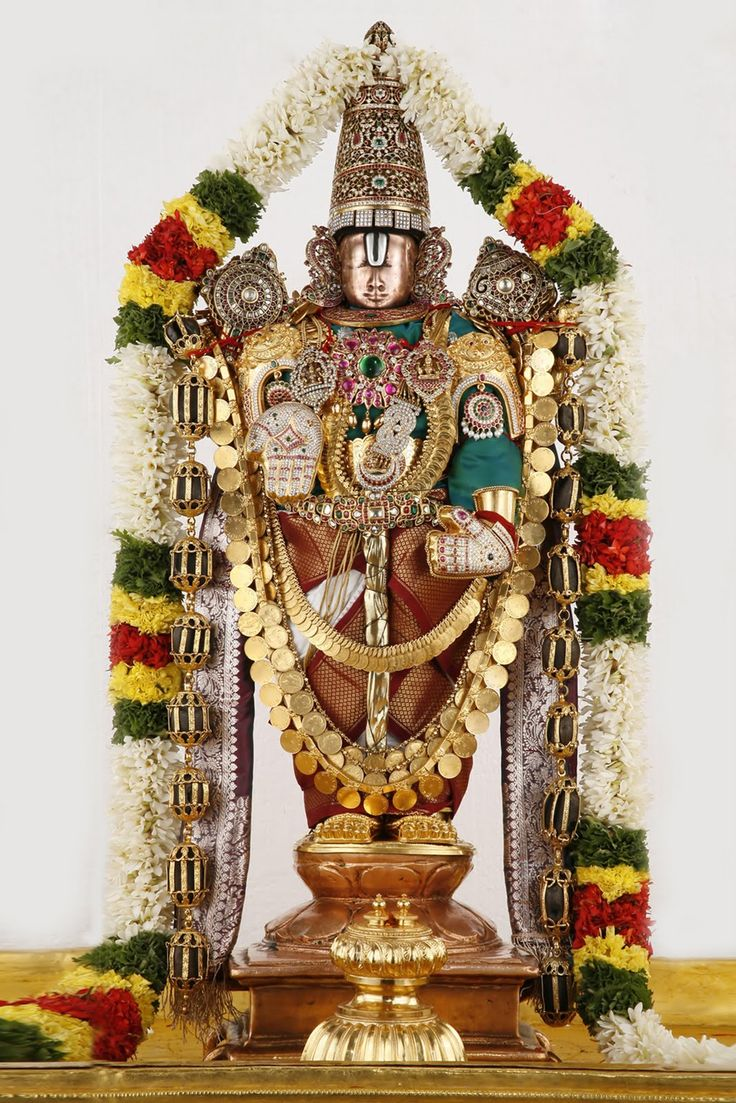 Sri Tirumala Venkateswara Swamy