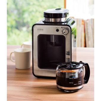 コーヒー豆が挽ける!全自動コーヒーメーカー ガラスサーバータイプ 通販 - ディノス