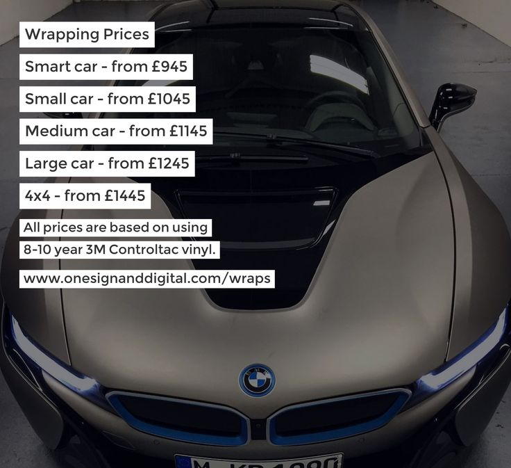 Our vehicle wrapping guide prices. #wrap #carwrap #3m