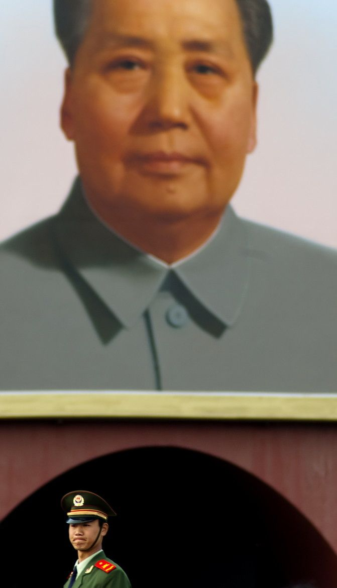 17 best images about chinese style on pinterest beijing for Chairman mao