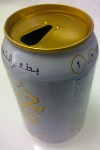 Retail price on packaging of Dubai Cola, filled by UAE based Union Beverages