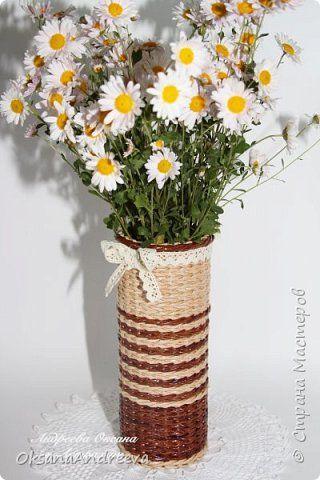 Поделка изделие Плетение Ваза для цветов  Бумага газетная Трубочки бумажные фото 1