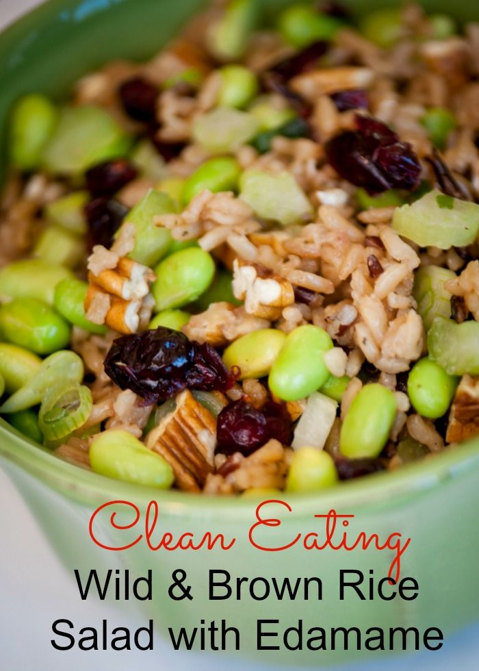 Clean Eating Wild & Brown Rice Salad with Edamame