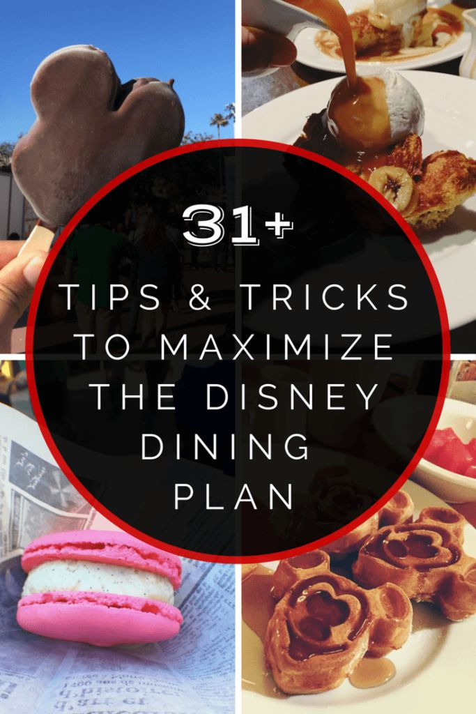 31 Tips, Tricks, and Secrets to Help You Maximize the Disney Dining Plan