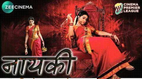 Nayaki 2018 South Hindi Dubbed Movie | South Hindi Dubbed