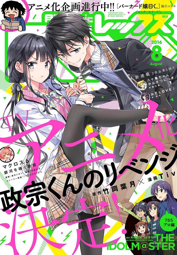 Masamune-kun no Revenge chap 35 Trang 2 - Mangak.info