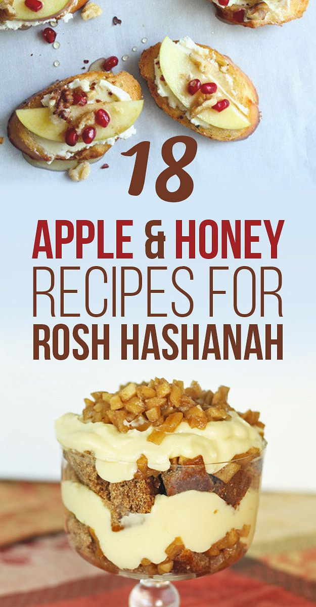 18 Delicious Ways To Combine Apples & Honey For Rosh Hashanah - Even if not celebrating, there are some amazing recipes in here you must try!
