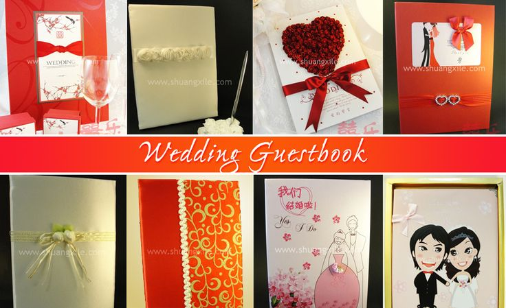 Wedding Guestbook by Shuang Xi Le