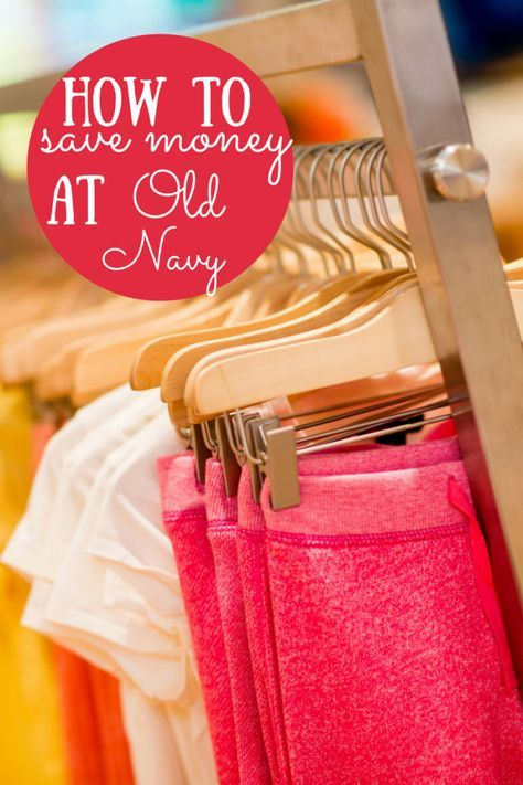 Save money at Old Navy with these ten tips. Be sure to sign up for their emails and follow them on Facebook for coupon codes and extra savings!
