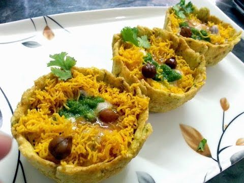 Katori Chaat Recipe - YouTube