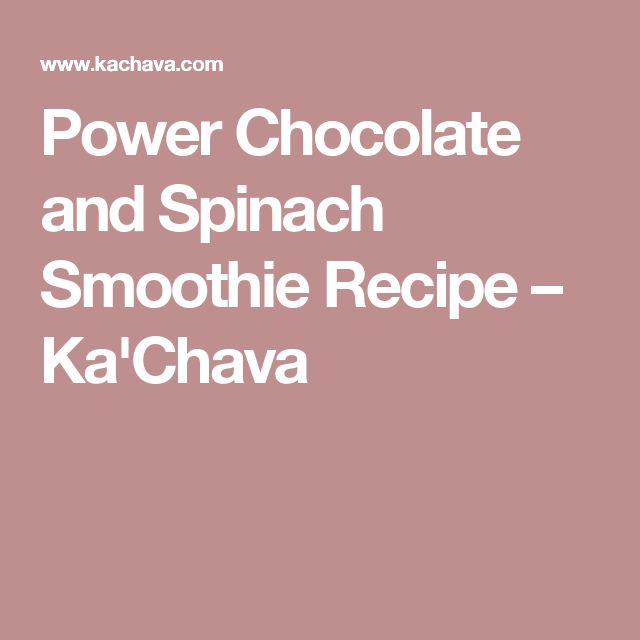 Power Chocolate and Spinach Smoothie Recipe – Ka'Chava