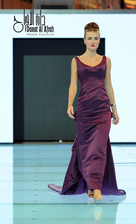 Designer & Consultant Dubai