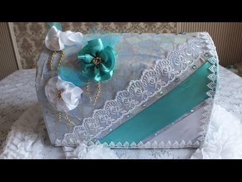 Свадебный сундучок своими руками - как сделать и чем украсить, видео мастер класс