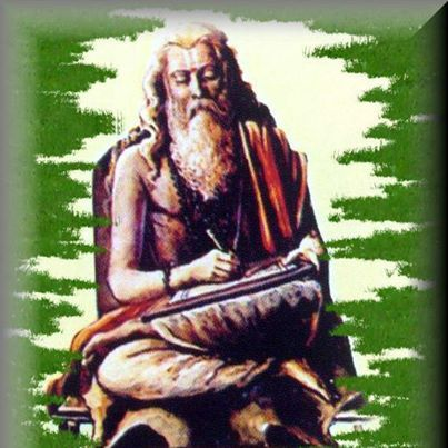 Photo: Upanishads ~ The Science of Souls The Upanishads (Sanskrit: उपनिषद्) are a collection of philosophical texts which form the theoretical basis for the Hindu religion. They are also known as Vedanta, the end of the veda. The Upanishads are considered by orthodox Hindus to contain revealed truths (Sruti) concerning the nature of ultimate reality (brahman) and describing the character and form of human salvation (moksha). The Upanishads are found mostly in the concluding part of the ...