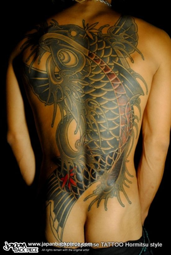 Book Cover Black Tattoo : Images about horimitsu on pinterest cover up