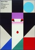 Ikko Tanaka. Nihon Buyo. 1981