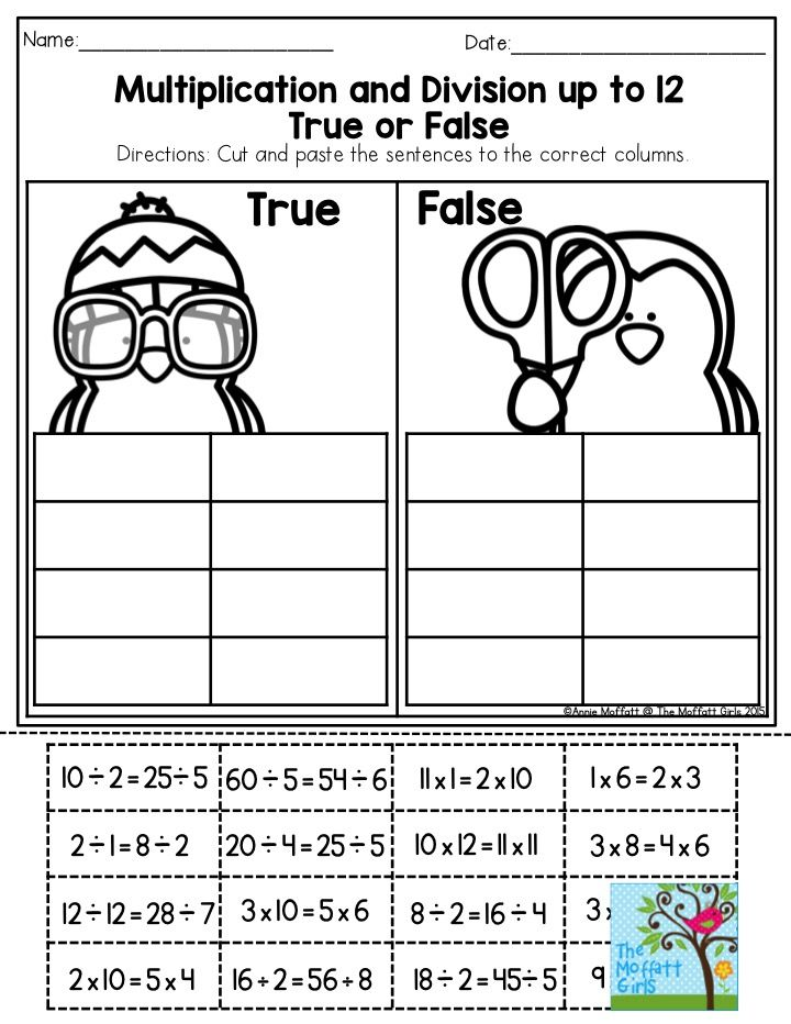 Multiplication and Division up to 12- True or False. Math made FUN!