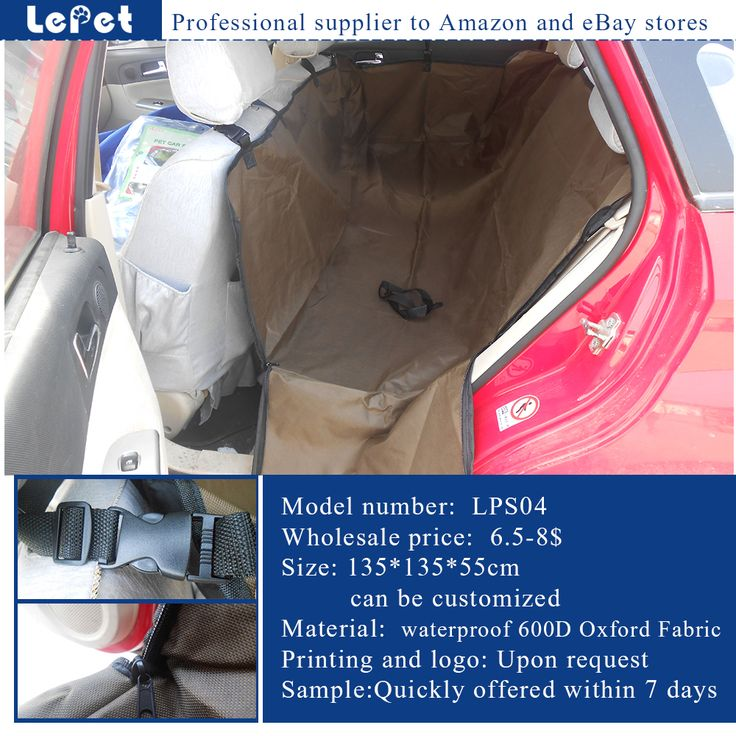 Lepetco Is A Wholesale Manufacturer Of Oxford Dog Seat Cover And Car Hammock
