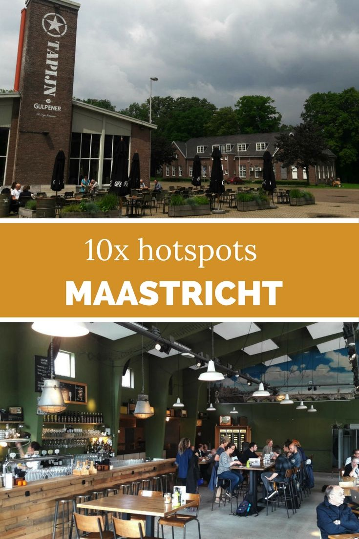 Tapijn, Maastricht. Where to shop, eat and sleep in Maastricht, The Netherlands? Check out these 10 hotspots in Maastricht.