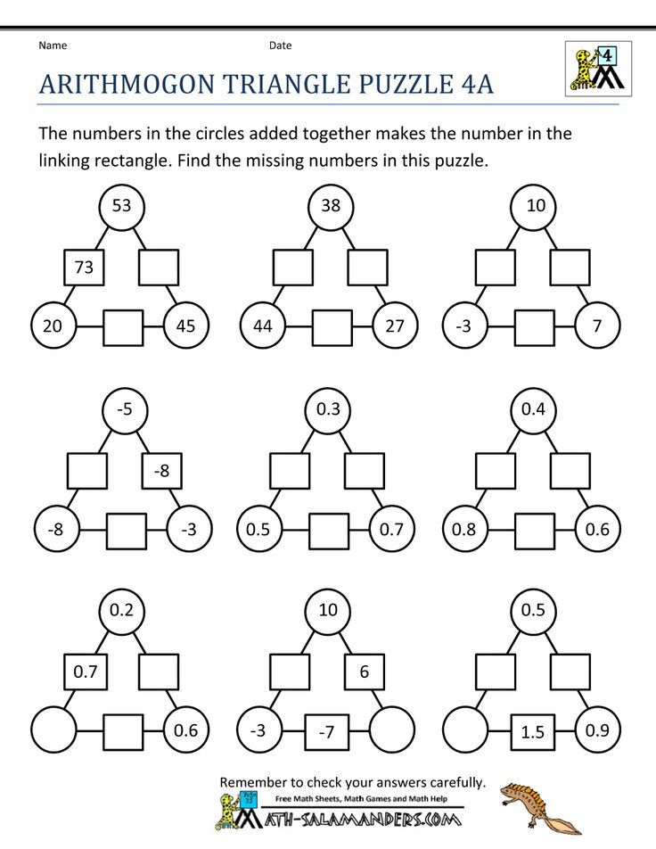 19 Best Fourth Grade Math Puzzles Images On Pinterest Math Puzzles