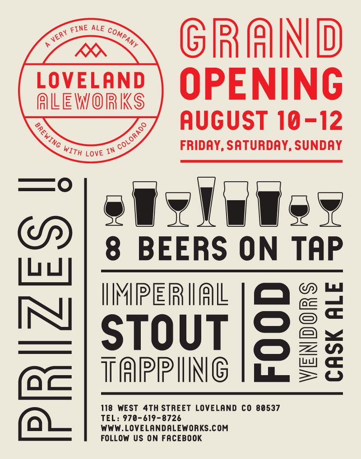 字,掛列,layout Loveland Aleworks grand opening event poster