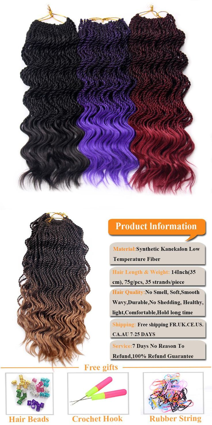 FALEMEI Curly Senegalese Twist Crochet Braids one piece 14Inch 75g 35Strands/Pack Synthetic Kanekalon Crochet Hair Curly