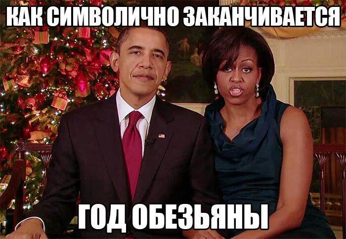 Т.И.Е. Фото из интернета. США.  Президент Обама.