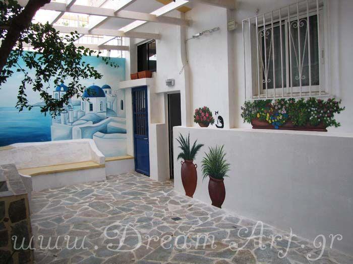 Τοιχογραφία σε αυλή σπιτιού