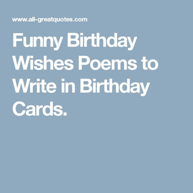 Best 25 Birthday wishes poems ideas – Short Poems for Birthday Cards