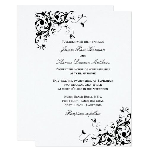 169 Best Images About Swirl Wedding Invitations On