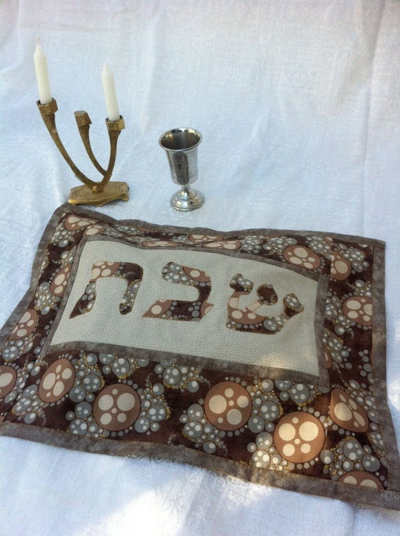 Shabbat Challah Cover with amazing Bubble and Swirl Fractal fabric by Lonni Rossi.