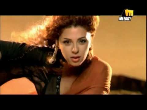 Myriam Fares - Moukanoh  Wein /  ميريام فارس -  مكانه وين