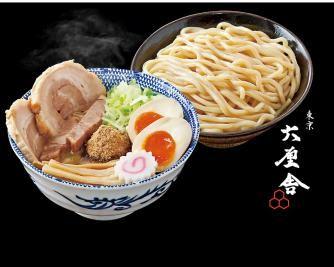 An Tokyo Ramen Introduction To S Best Spots We
