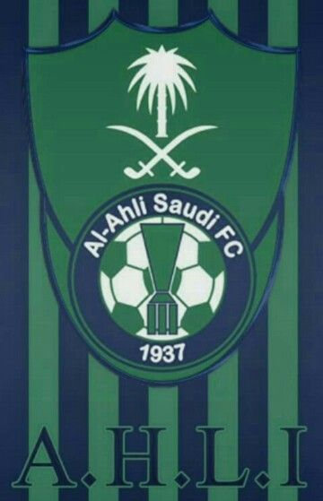 73 Best Images About Al Ahli Saudi Fc On Pinterest Keep Calm Keep Going And The O 39 Jays