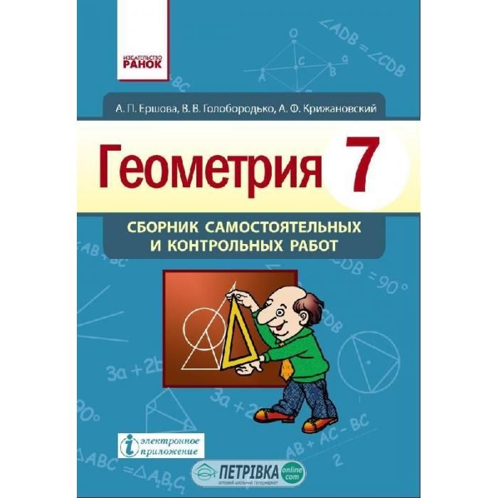 Учебник по обж 6 класс новая редакция читать онлайн бесплатно